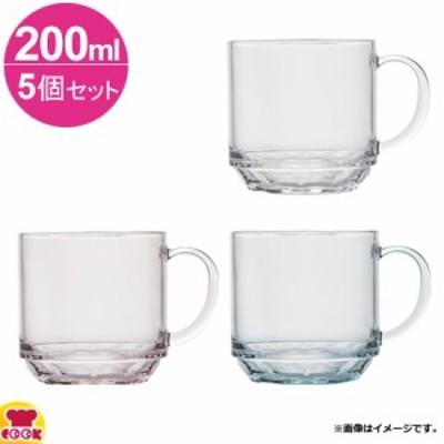 Plakira マグカップ200ml PM101_200CL 5個セット(代引不可)
