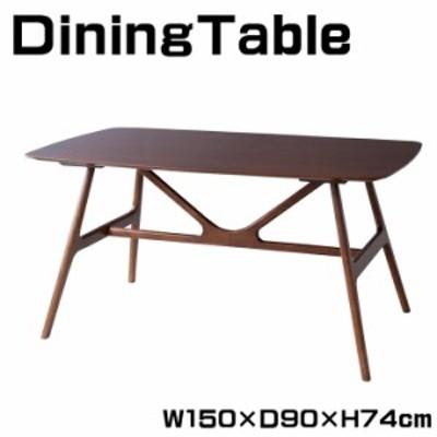 ダイニングテーブル 4人掛け 4人用 テーブルのみ 幅150cm 長方形 食卓 机 テーブル リビング シンプル 木製 北欧 シンプル (VET-631T)