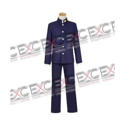 坂本ですが?坂本(さかもと) 県立学文高校男子制服 風 コスプレ衣装