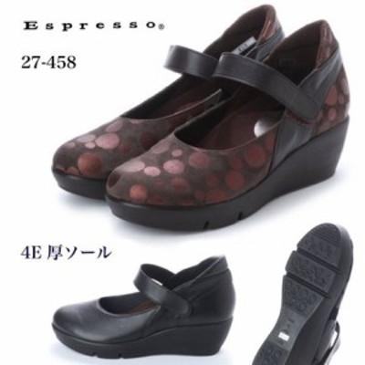 【定番】ふかふか4E 厚ソール コンフォートパンプス(27-458) -- ブラックスムース-23.5cm