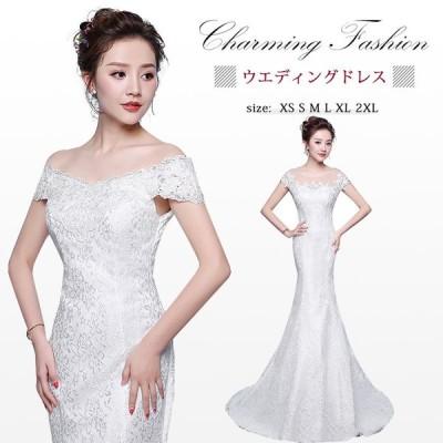 ウエディングドレス マーメイド 半袖 袖あり 刺繍 レース トレーン ロング丈 編み上げ ブライダル 大きいサイズ タイト 上品 高級 花嫁