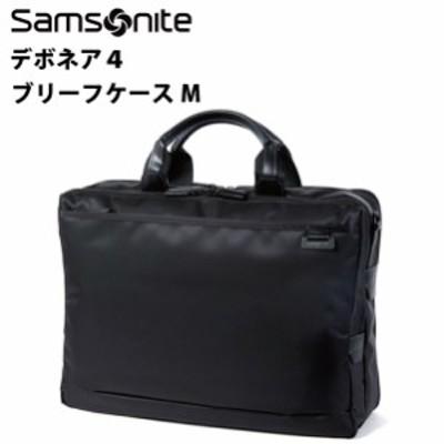 サムソナイト デボネア4 ブリーフケース Briefcase M DJ8*09002 メンズ ビジネスバッグ