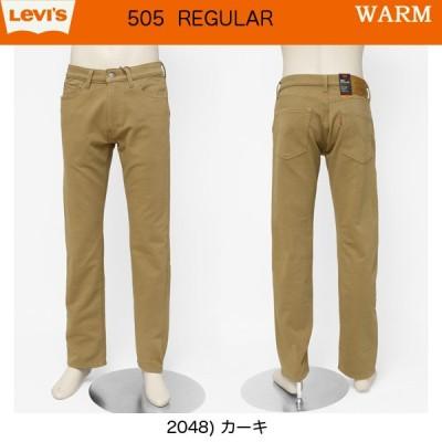 リーバイス(LEVI'S)  WARM 505 レギュラーストレート ストレッチ 暖パン 00505-20   48)カーキ