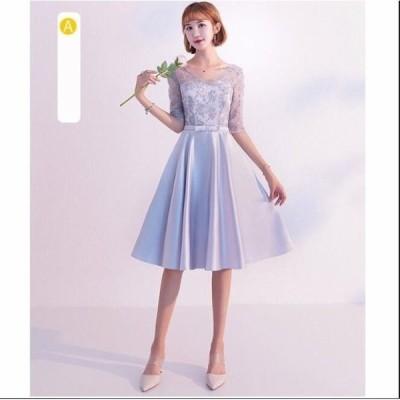 花嫁 ブライダル 4色入 プリンセスライン 着痩せ 二次会 結婚式 ウェディングドレス Aライン 素敵 短いワンピース キレイめ 大きいサイズ