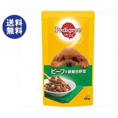 送料無料  マースジャパン  ペディグリー 成犬用  ビーフ&緑黄色野菜  130g×30個入