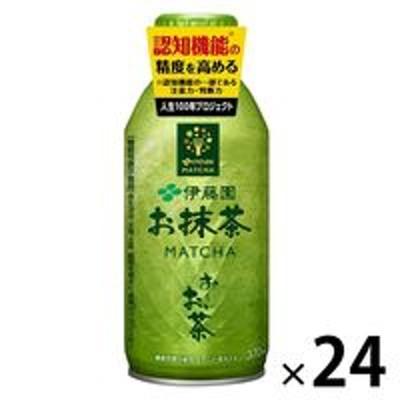 伊藤園【機能性表示食品】 伊藤園 おーいお茶 お抹茶 ボトル缶 370ml 1箱(24缶入)