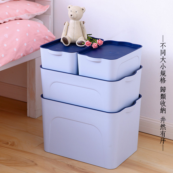 日式無印風萬用桌上收納箱(4入組)