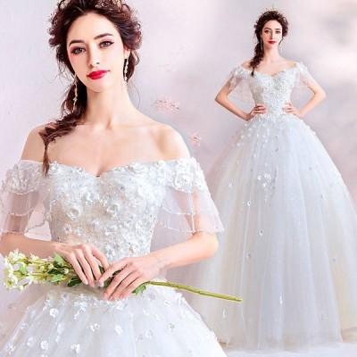 ウェディングドレス・結婚式・二次会ドレス・花嫁ドレス・パーティードレス・Aラインドレス・二次会・花嫁・ドレス・オフショルダー・ホワイト・白