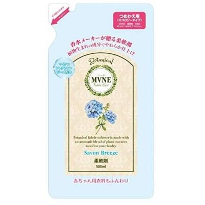 MVNE(ミューネ) 柔軟剤 シャボンブリーズ つめかえ用 500ml3個セット
