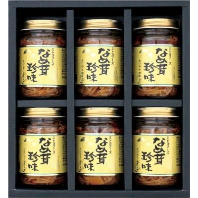 竹の子・松茸入り なめ茸 珍味 6本セット(S1)