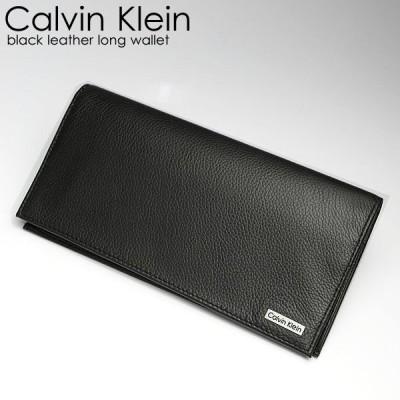 Calvin Klein/カルバンクライン/財布/メンズ/長財布/財布サイフさいふ/メンズ