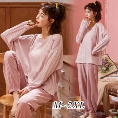 パジャマ レディース ルームウェア 秋冬 綿 セットアップ 長袖 上下セット 大きいサイズ 可愛い ロングパンツ ゆったり 韓国風 寝巻き 部