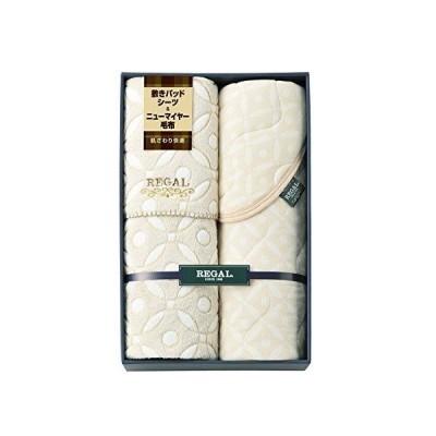 本多タオル リーガル シンカーパイル敷パットふわふわニューマイヤー毛布  RGH−31004