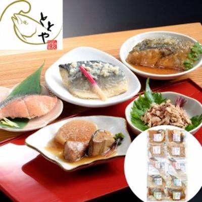 送料無料 富山 「とと屋」 簡単便利 お魚のおばんざい 10袋セット / ぶり大根 ぶり照ほぐし ます塩焼き さば塩糀焼き 鯖 あじみぞれ煮 鯵