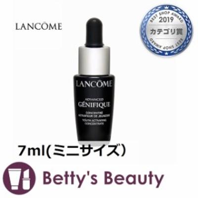 日本未発売|ランコム ジェニフィックアドバンストN  7ml(ミニサイズ)美容液 LANCOME