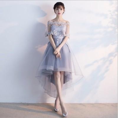 二次会 ワンピース パーティードレス 結婚式 ドレス お呼ばれ フィッシュテール レース チュールフリル 演奏会 二次会 ワンピース パーティードレス 結婚式 ドレス お呼ばれ 5206143