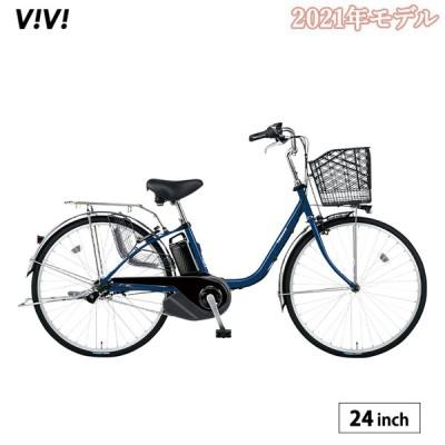 電動アシスト自転車 完全組立 ビビSX パナソニック 24インチ elsx432
