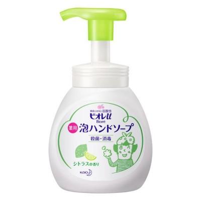 花王ビオレu 泡ハンドソープ シトラスの香り 本体250ml 【泡タイプ】 花王