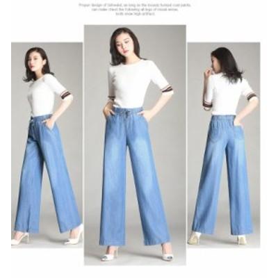 ワイド デニム パンツ ウエストゴム ロング丈 ブルー  レディース ワイドパンツ  大きいサイズ M~4XL春夏 ゆったり 薄手