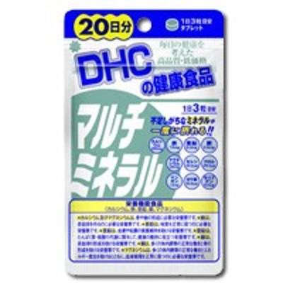 DHC マルチミネラル 20日 60粒 4511413404102