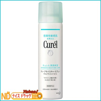 <お取り寄せ商品> 花王 キュレル Curel ディープモイスチャースプレー 150g ミスト状化粧水(顔・からだ用) 医薬部外品