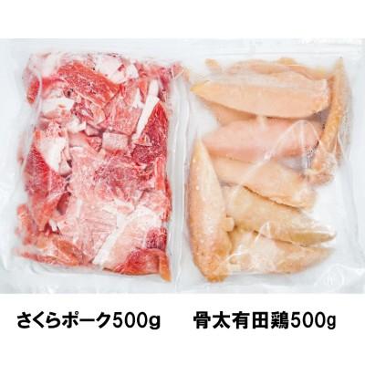 DN004_肥前さくらポークモモ切り落とし500g×2パック 骨太有明鶏ササミ500g×2パック