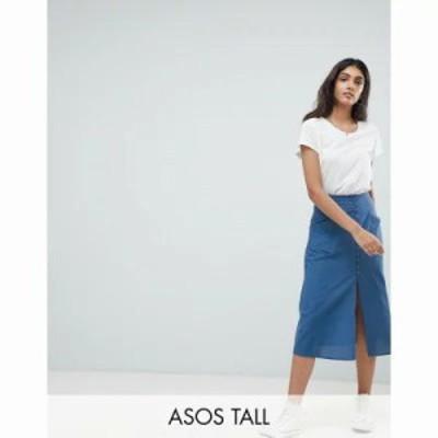 エイソス ひざ丈スカート ASOS DESIGN Tall full midi skirt with button front Blue