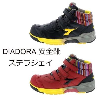 安全靴 ディアドラ DIADORA 【 JSAA A種 】 メンズ スニーカー ハイカット 送料無料 ステラジェイ STELLARJAY