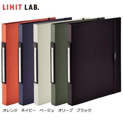 【全5色・A4-S・2穴】LIHIT LAB.(リヒトラブ)/SMART FIT リングファイル<ツイストリング>(F-7540)かんたん開閉ツイストリング金具採用