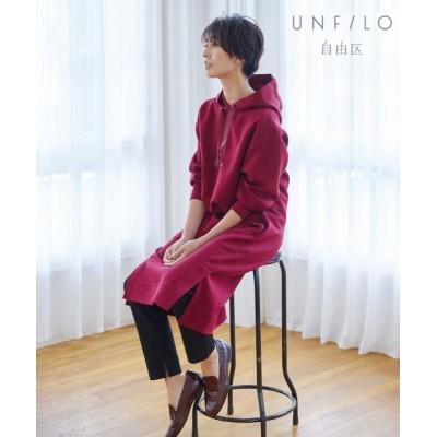 自由区 Unfilo/アンフィーロ ジユウク 【UNFILO・新色追加】ソフトスウェット パーカー ワンピース オールドローズ系 38