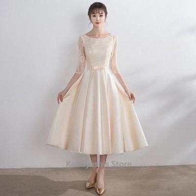 パーティードレスミモレ丈7分袖シャンパン色演奏会ドレス袖ありフォーマル二次会お呼ばれドレス20代30代40代結婚式ドレス