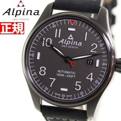 アルピナ ALPINA スタータイマー パイロット 自動巻き 腕時計 メンズ STARTIMER AL-525G4TS6