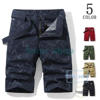ハーフパンツ メンズ おしゃれ  ショートパンツ  総柄 半ズボン  五分丈 カジュアル  涼しい 夏物 カーゴパンツ ミリタリー  父の日 2021