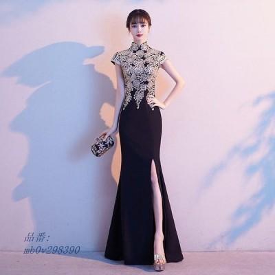 イブニングドレス チャイナドレス ドレス キレイめ ロング マーメイドライン 刺繍 二次会 スリット 黒 高級 パーティードレス お呼ばれドレス