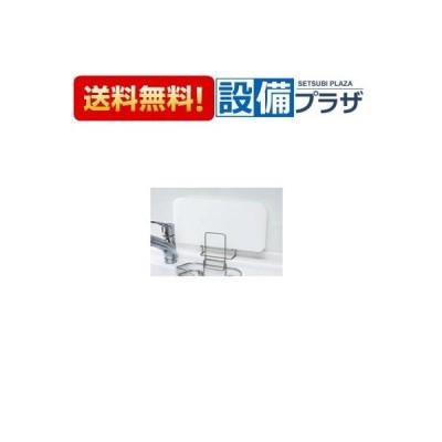 ∞[40664664・マナイタタテT]タカラスタンダード キッチン シンクまわり小物 まな板立て(人造大理石シンク用)