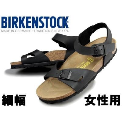 訳あり品 ビルケンシュトック リオ 24.5cm 38  ブラック 31793 女性用 BIRKENSTOCK RIO (b1823)