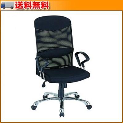 ネットタイプチェア RZS-102BK ▼デザイン&快適性を両立オフィスにもプライベートにも