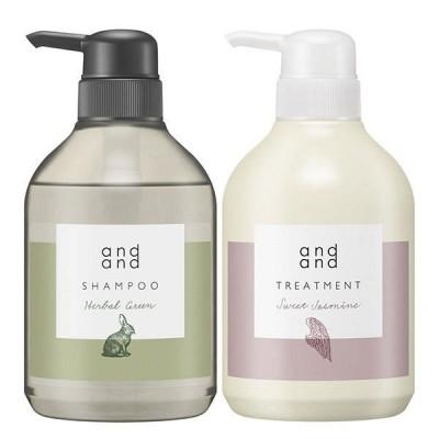 and and (アンド アンド) 静かに ハーバルグリーンの香り シャンプー + ときめくスウィートジャスミンの香り トリートメント 各480ml 花王