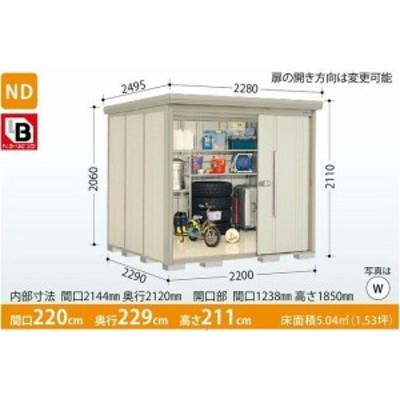 タクボ物置 Mr.ストックマン・ダンディ  ND-S2222Y (多雪型・標準屋根・側面棚タイプ)  中・大型物置 収納庫 屋外 物置き 送料無料