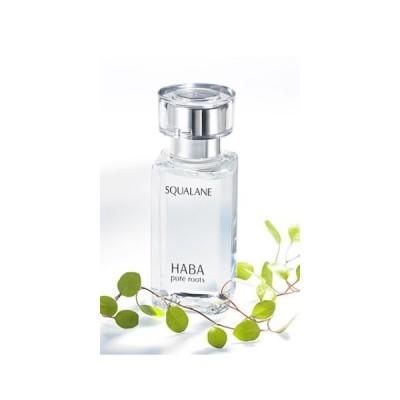 HABA 高品位「スクワラン」 30mL 2個セット