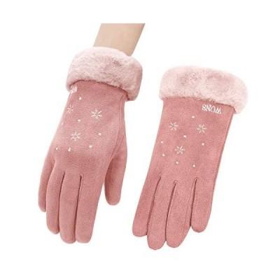 レディース手袋 - Asahi Ji手袋 てぶくろ グローブ ファッション手袋 女性手袋 防寒手袋 スマホ手袋 スマートフォン手袋 冬用手袋