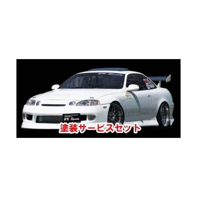 【ビーエヌ スポーツ】◆色番号塗装サービス付◆ 30/31 SOARER T-2 Side Step