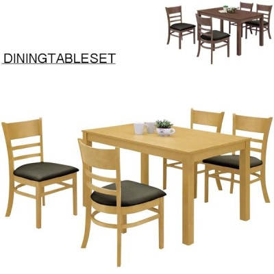 ダイニングテーブルセット 4人用 5点セット ダイニングセット 4人掛け コンパクト 食卓セット モダン シンプル ダイニング5点セット