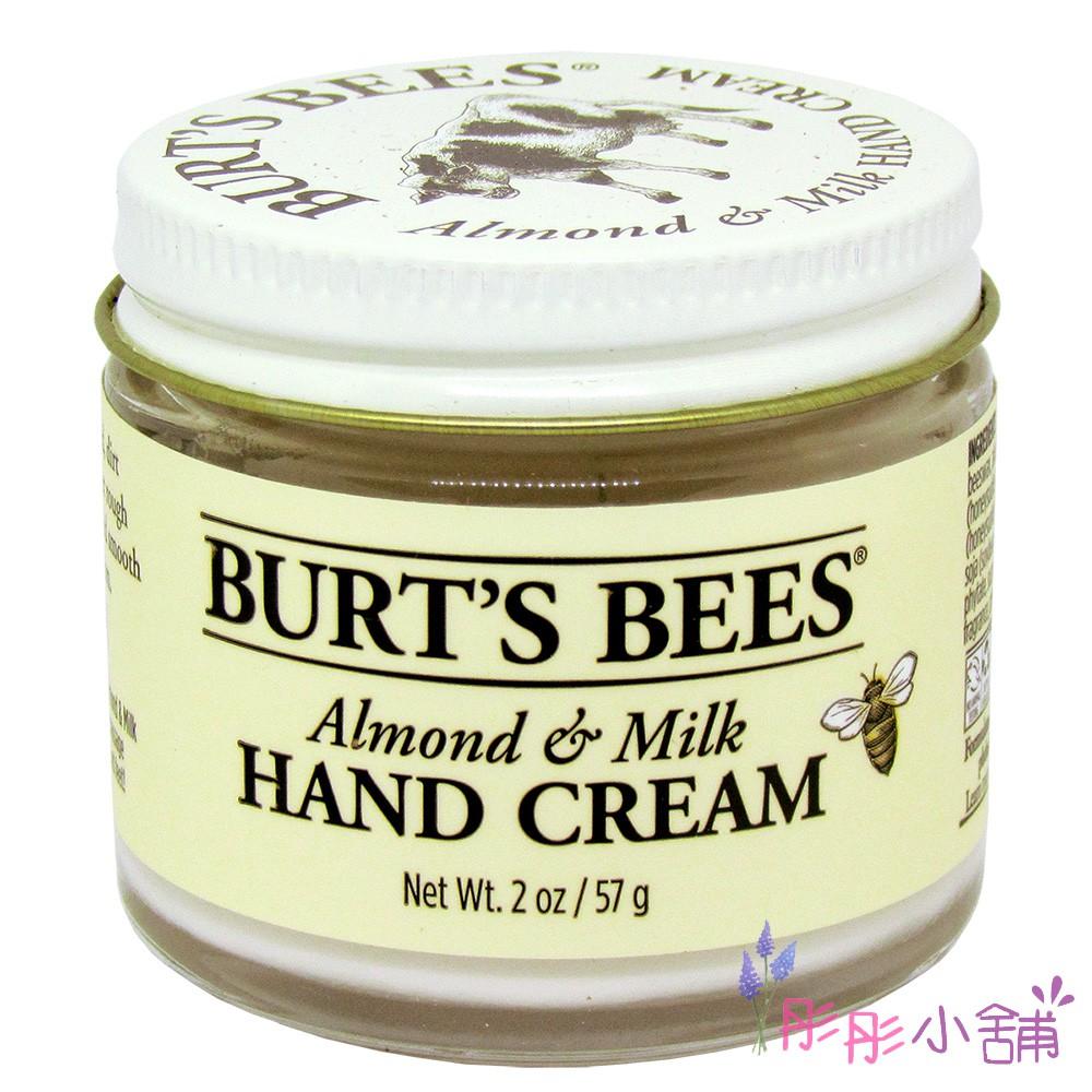 Burt s Bees 杏仁牛奶蜂蠟護手霜 2oz  57g   美國真品輸入  彤彤小舖