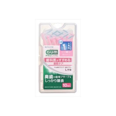 【メール便送料無料】GUM歯間ブラシL字型10P サイズ4M