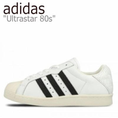 アディダス スニーカー adidas レディース Ultrastar 80s ウルトラスター80s ホワイト ブラック オフホワイト BB0171 シューズ