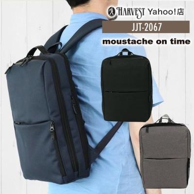moustache on time ムスタッシュオンタイム ビジネスバッグ メンズ おしゃれ 出張 ビジネス バック 大きめ JJT-2067