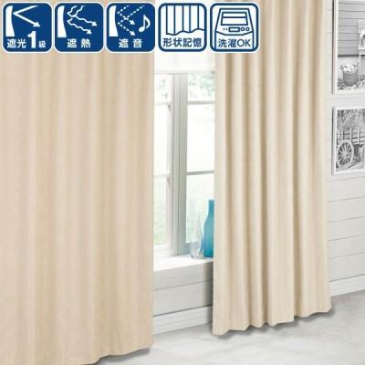 (1枚入り)遮光1級・遮熱・遮音カーテン(アルノー ライトベージュ 100X178X1) ニトリ 『玄関先迄納品』