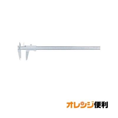 中村製作所 KANON カノン モーゼル型ノギス1500mm SM-150 【251-8104】