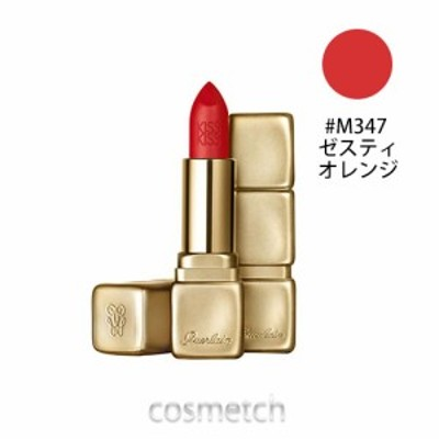 ゲラン・キスキス マット #M347 ゼスティ オレンジ (口紅) 売り尽くし!